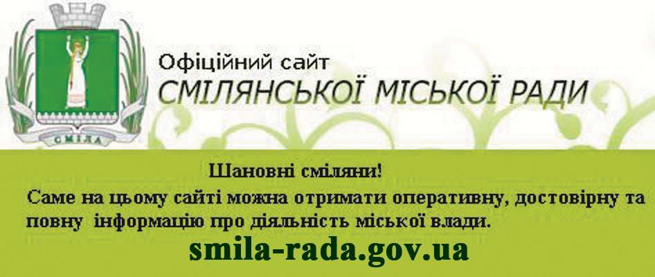 site_vlada