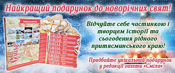 Край_книга