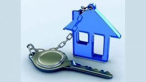 квартира ключ будинок