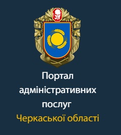 портал Черкаської області