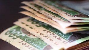 податки гроші
