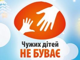 news_1512470625_5a26786165581-e1547733271895