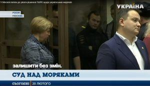 """Телеканал """"Україна"""". Стоп-кадр із програми """"Сьогодні"""""""