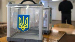 пожежна безпека на виборчхи дільницях
