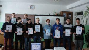 2019-01-28 ПСК18 конкурс газет 2