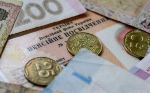 індексація пенсій гроші