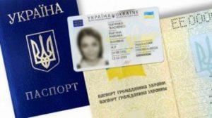 ID-картки