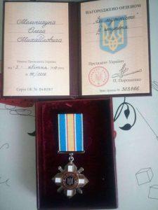 Фото: зі сторінки Юрія Денщикова
