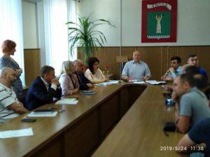 Зустріч міської влади з АвтоЄвро