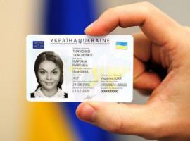ІД-картка
