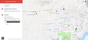 інтеракт-карта