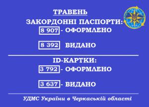 62232406_900324083651374_12498797212991488_n