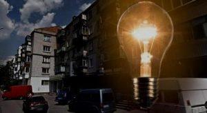 електропостачання у будинках