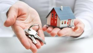 ключ будинок