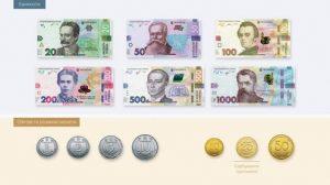 нові гроші_resize