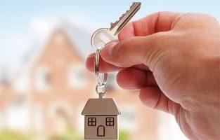 будинок ключі