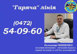 97956247_1184471315236648_3929740439837474816_n