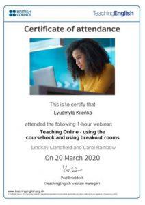 Certificate_Teaching_Online_1-1