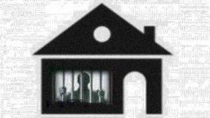 домашній арешт