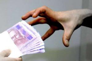 вимагання гроші