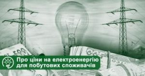 1601300253_novini-4