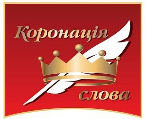 logo4-300x244