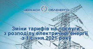 1607938637_1607938637_новый размер