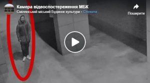 МБК_вандали