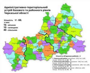 карта-громад-1536x1257_новый размер