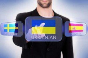 мова українська