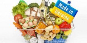 продукти Україна