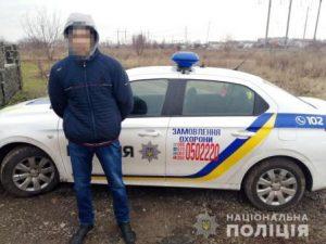 Cherkasy_kradijka_24.01.2021