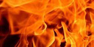 вогонь пожежа
