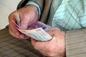 індексація пенсій