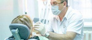 protezirovanie-zubov-invalida-2-gruppy