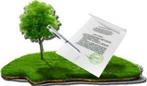 документи земля прокуратура
