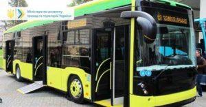 transport_www-e1616069204279
