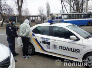 Cherkasy_kradijka_05.04.2021