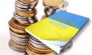 Погашення податкового боргу