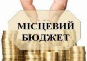 МIСЦЕВI_ПОДАТКИ_та_ЗБОРИ_7_мiс_2021