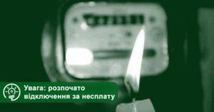 1631259083_novini