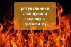242845409_4401926433177297_8474029556101606181_n
