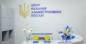main_image_321127815a4d13b8e1fb91ae25988882
